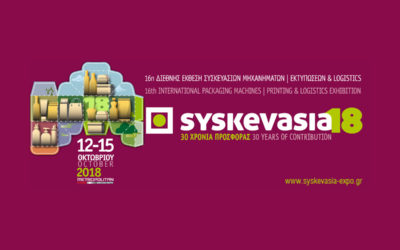 Proud participants of syskevasia18